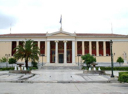 Εθνικό-και-Καποδιστριακό-Πανεπιστήμιο-Αθηνών-socialpolicy.gr