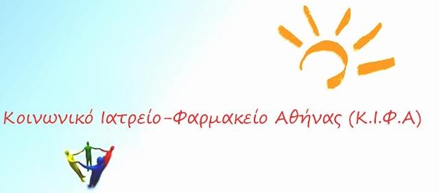 Ψέματα και Αλήθειες για το Δημόσιο Σύστημα Ασφάλισης και άλλα ζητήματα , socialpolicy.gr