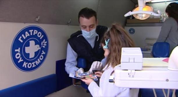 γιατροί-του-κόσμου-ανοιχτα-πολυιατρεία-socialpolicy.gr