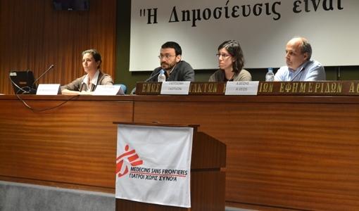Γιατροί Χωρίς Σύνορα Ο Αθέατος Πόνος στα Κέντρα Κράτησης Μεταναστών, socialpolicy.gr