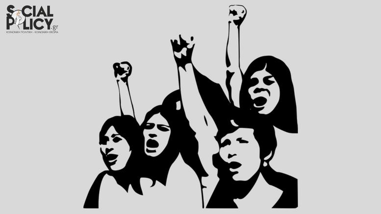 γυναίκες_διαμαρτυρία