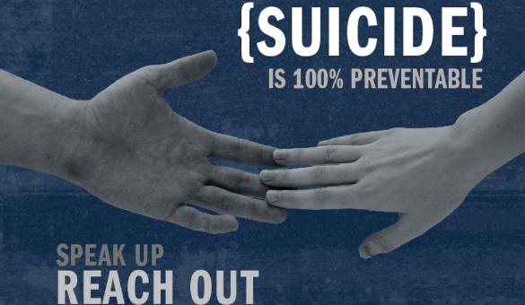 Παγκόσμια Ημέρα κατά της Αυτοκτονίας 1η Παγκόσμια Έκθεση του ΠΟΥ για την πρόληψη των Αυτοκτονιών, socialpolicy.gr