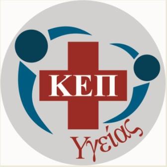 Εγκαίνια του κέντρου πρόληψης υγείας ( ΚΕ.Π.Υ.) Μεταμόρφωσης