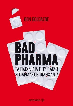 4828_Bad_Pharma_140x205_Fin