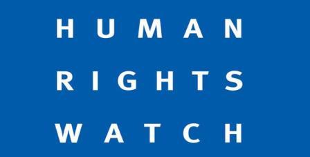 Τι καταγράφει το HUMAN RIGHTS WATCH για την Ελλάδα του 2013;