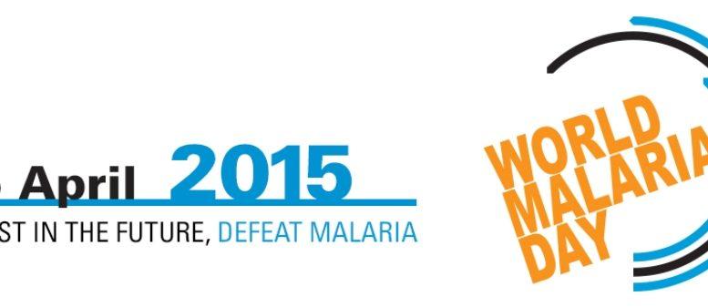 Παγκόσμια Ημέρα Κατά της Ελονοσίας 2015