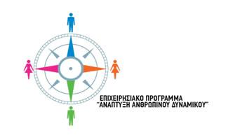 Πρόγραμμα Κοινωφελούς Χαρακτήρα 2015