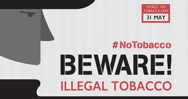 Παγκόσμια Ημέρα Κατά του Καπνίσματος 2015 Πρωτόκολλο για την εξάλειψη του παράνομου εμπορίου προϊόντων καπνού (2)