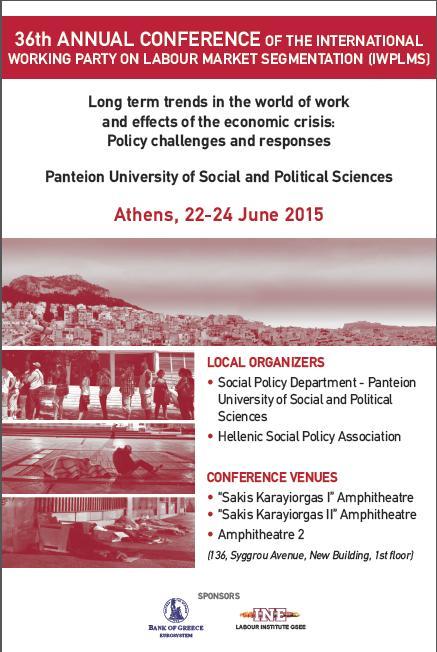 Αφίσα-Συνέδριο-Κοινωνικής-Πολιτικής-socialpolicy.gr