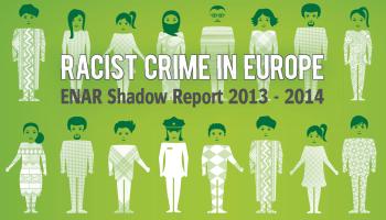 έκθεση του Ευρωπαϊκού Δικτύου κατά του Ρατσισμού