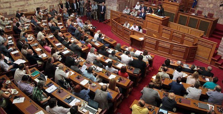 νομοσχέδιο-για-την-ιθαγένεια-ψηφίστηκε