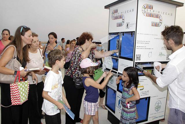 Δημόσια ανταλλακτική βιβλιοθήκη στη Γλυφάδα (3)