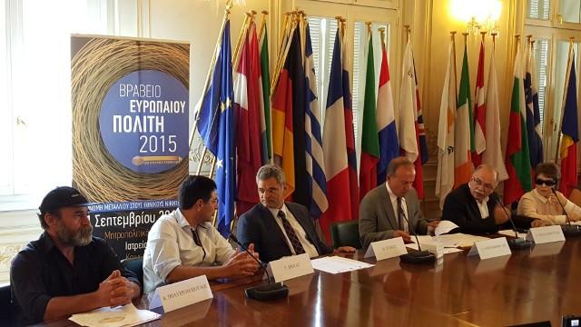 Το Μ. Κοινωνικό Ιατρείο Ελληνικού αρνείται να παραλάβει το βραβείο από το Ε.Κ.