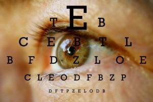 οφθαλμολογικές εξετάσεις