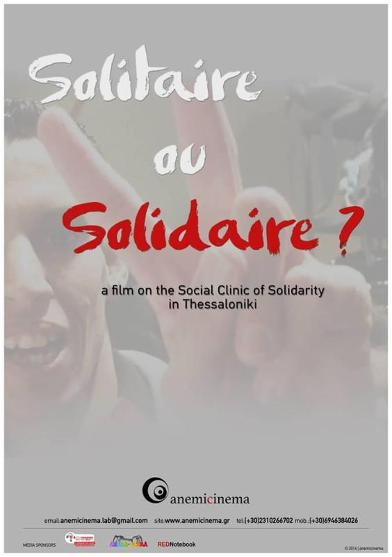 Solitaire ou Solidaire