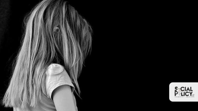 λεκτική-βία-συναισθηματική-κακοποίηση