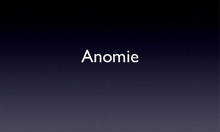 anomie-κοινωνική-θεωρία-socialpolicy.gr