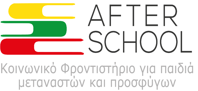 logo-after-school_big