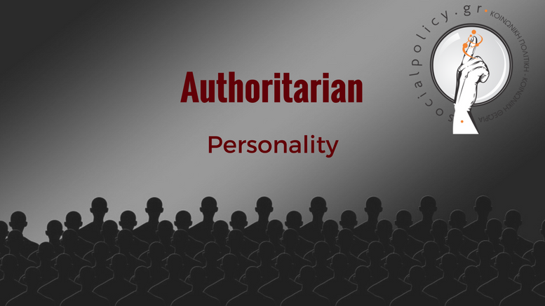 Αυταρχική_προσωπικότητα_socialpolicy.gr