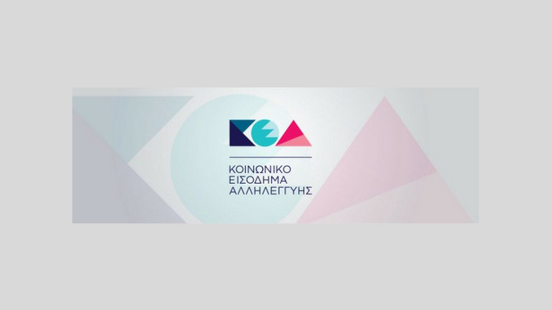 K.E.A._socialpolicy.gr