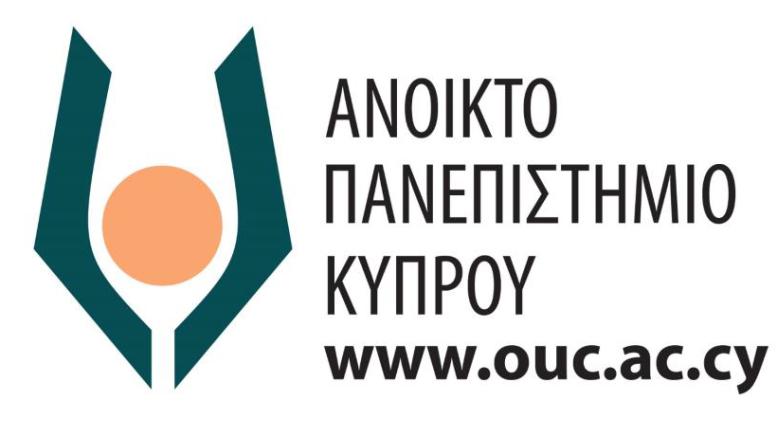 Ανοικτό_Πανεπιστήμιο_Κύπρου_logo