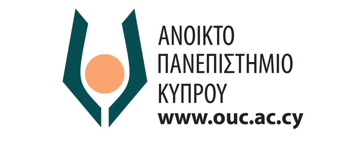 Ανοικτό Πανεπιστήμιο Κύπρου | Σχολή Ανθρωπιστικών και Κοινωνικών ...