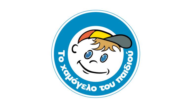 Χαμόγελο_του_Παιδιού_logo_greek