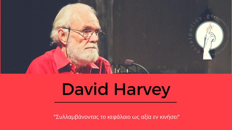 David Harvey-2