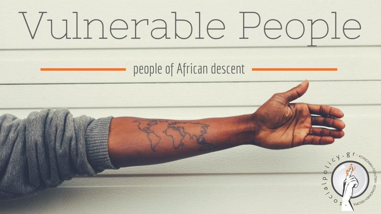 Ρατσισμός και Ευάλωτες Ομάδες_Άνθρωποι Αφρικανικής Καταγωγής