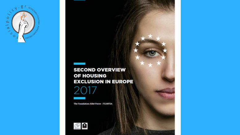 homelessness-in-europe_socialpolicy