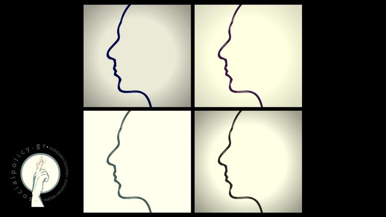 διαταραχή προσωπικότητας