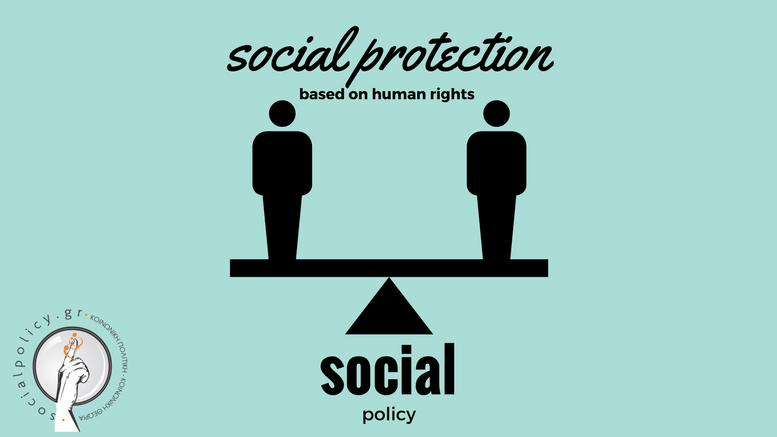 κοινωνική_προστασία_μετασχηματιστική_κοινωνική_πολιτική_socialpolicy