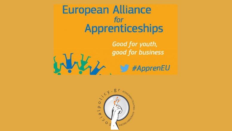 European_Alliance_for_Apprenticeships