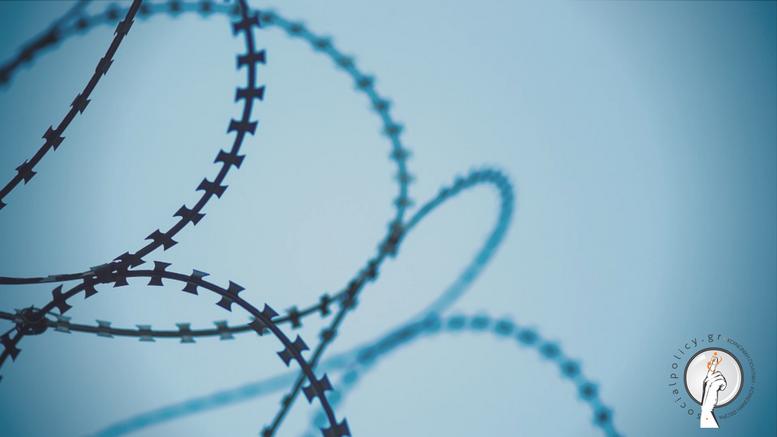 Βελτίωση των συνθηκών κράτησης στις φυλακές