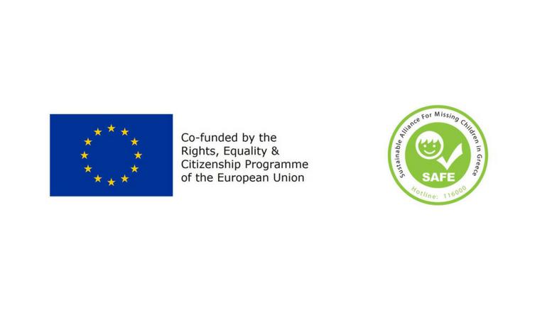 Ευρωπαϊκό έργο «SAFE Βιώσιμη Συμμαχία για τα Εξαφανισμένα Παιδιά στην Ελλάδα»