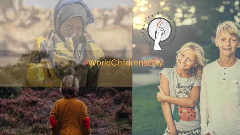#WorldChildrensDay