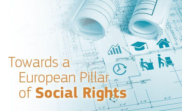 ευρωπαικός-πυλώνας-κοινωνικών-δικαιωμάτων