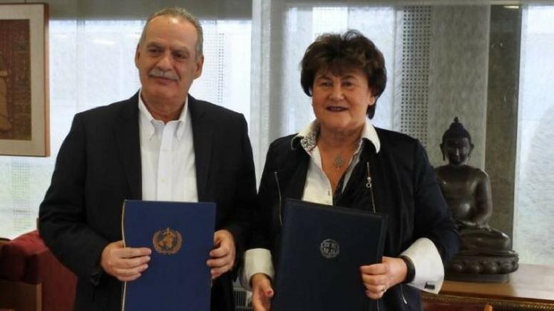 Συμφωνία για την ίδρυση Γραφείου του Παγκόσμιου Οργανισμού Υγείας στην Αθήνα