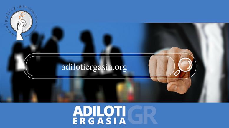 adilotiergasia.org