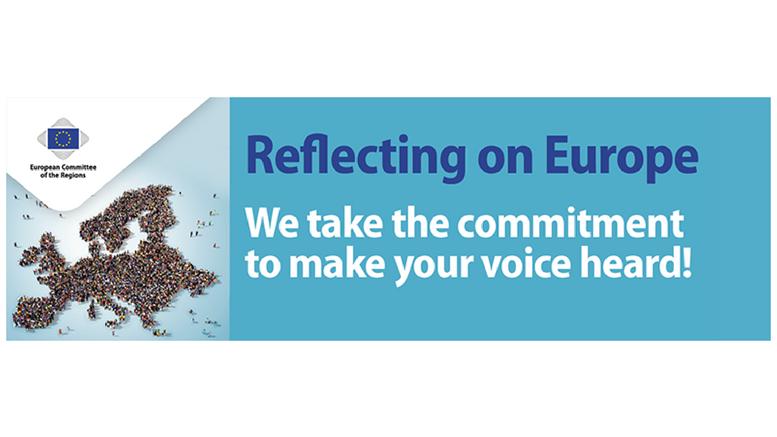 «Το Μέλλον της Ευρώπης» Εκδήλωση της Ευρωπαϊκής Επιτροπής των Περιφερειών και τηςΕΕΤΑΑ