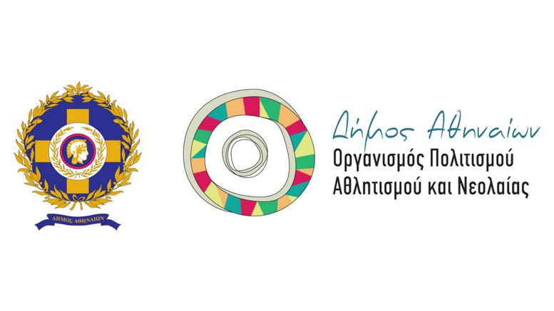 Δήμος Αθηναίων_Οργανισμός Πολιτισμού-Αθλητισμού