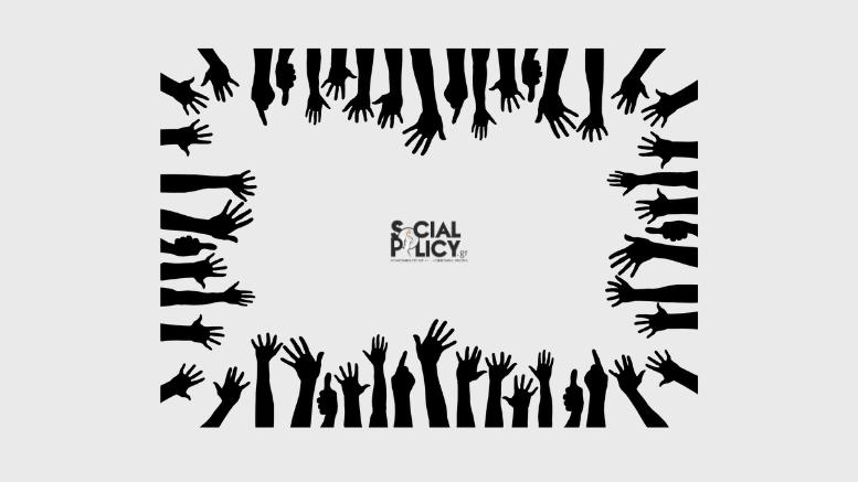 κοινωνική_ένταξη_κοινωνική_αλληλεγγύη