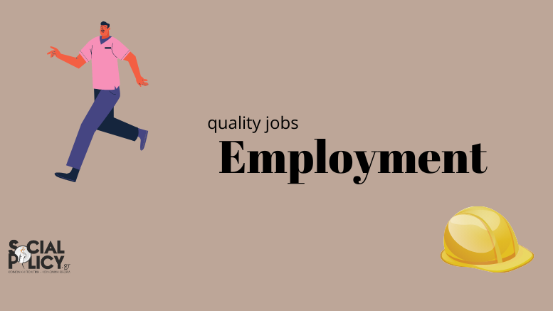 δημιουργία_ποιοτικών_θέσεων_απασχόλησης_εργασίας