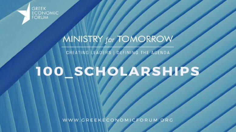 100-scholarships