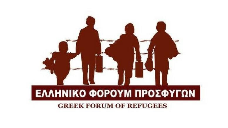 Ελληνικό Φόρουμ Προσφύγων