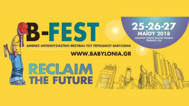 B-Fest.jpg