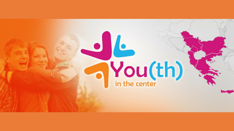 youth_in_the_center_logo