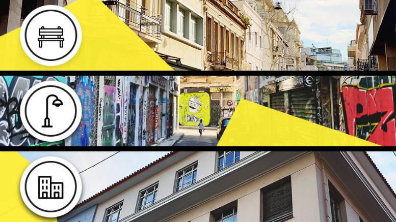 Έναρξη β' κύκλου αστικών παρεμβάσεων σε κτίρια, δρόμους και γειτονιές της Αθήνας