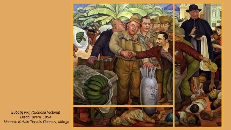 Ένδοξη νίκη (Gloriosa Victoria), Diego Rivera, 1954, Μουσείο Καλών Τεχνών Πόυσκιν, Μόσχα