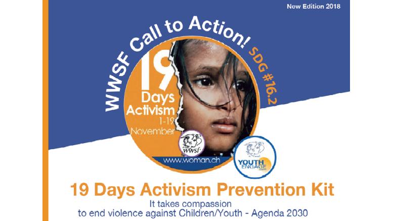 19 Ημέρες Ακτιβισμού κατά της Παιδικής Κακοποίησης 2018